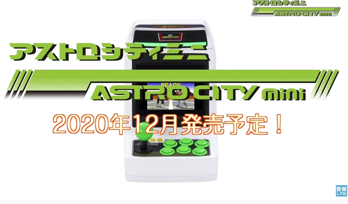 f:id:daikai6:20200708153621j:plain