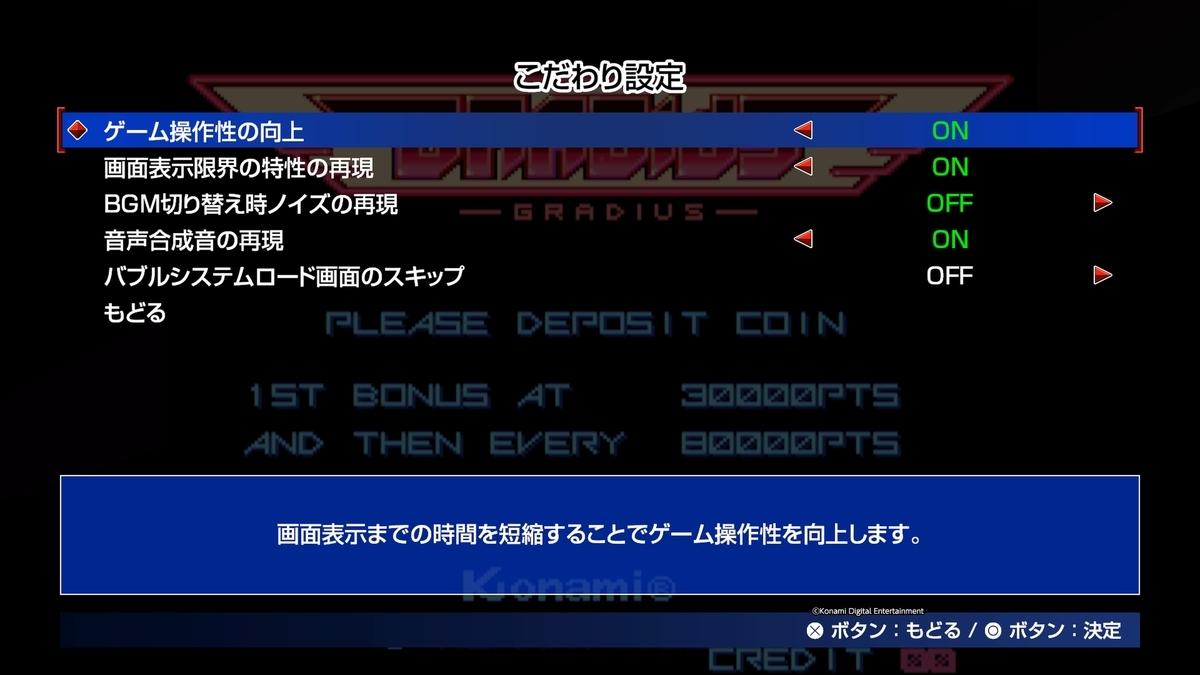 f:id:daikai6:20200709023643j:plain