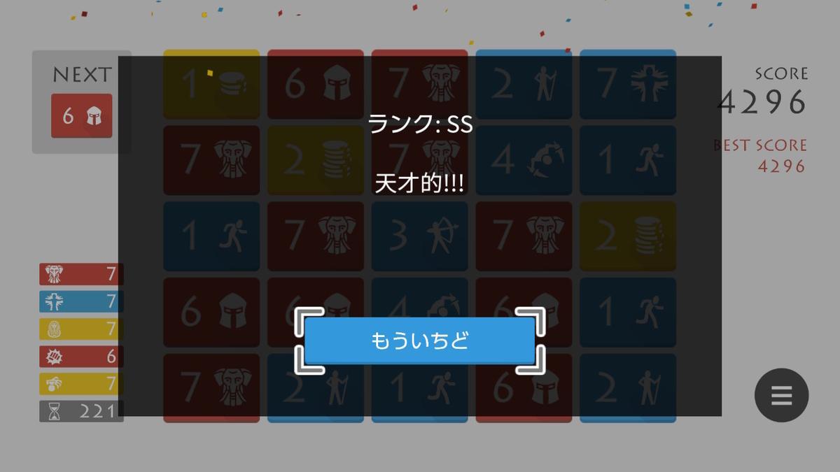 f:id:daikai6:20200711070050j:plain