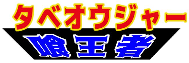 f:id:daikai6:20200715205030p:plain