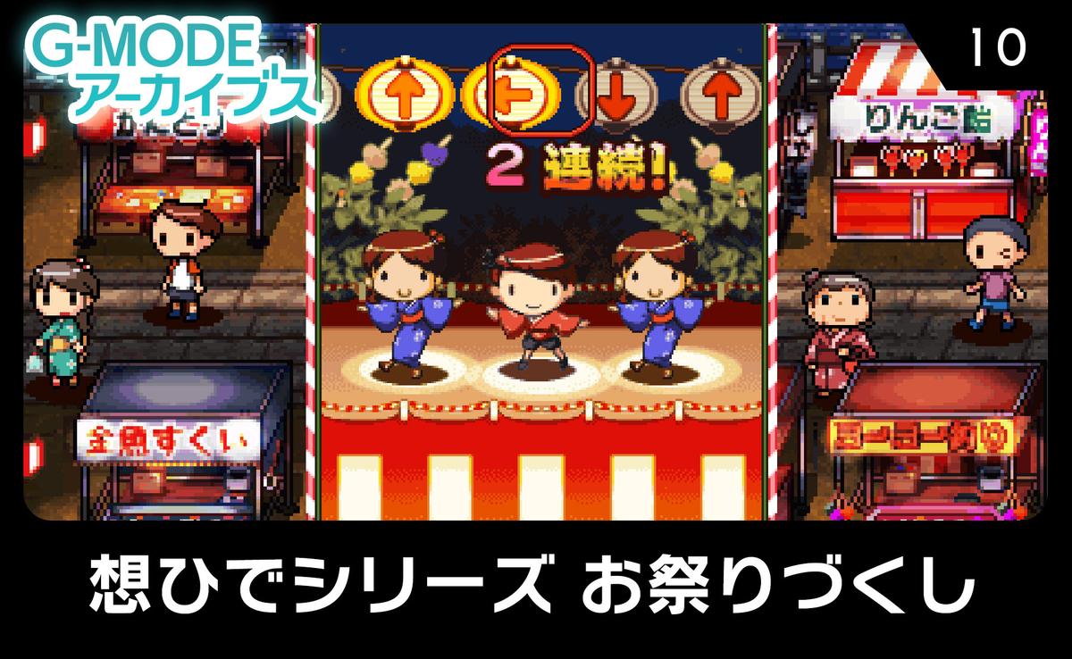 f:id:daikai6:20200720121047j:plain