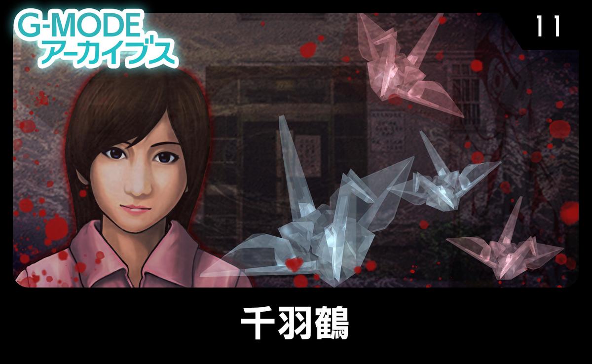 f:id:daikai6:20200720122757j:plain