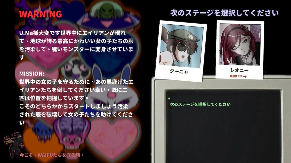f:id:daikai6:20200721002244j:plain