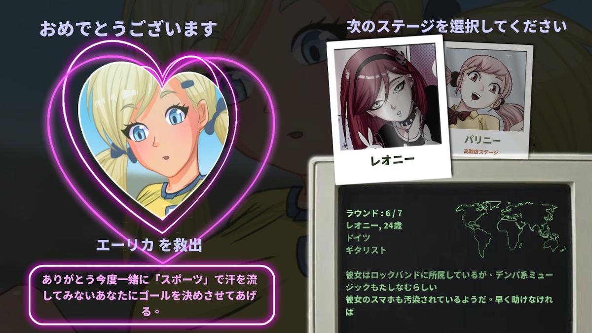 f:id:daikai6:20200721004627j:plain