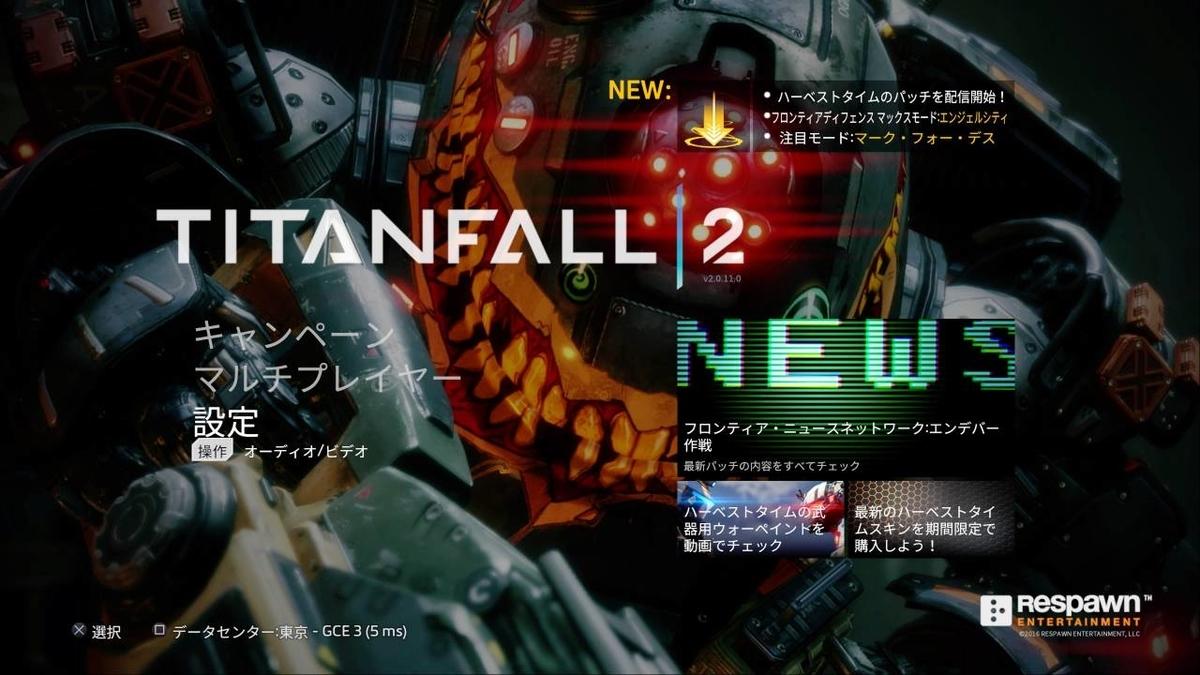f:id:daikai6:20200721095955j:plain