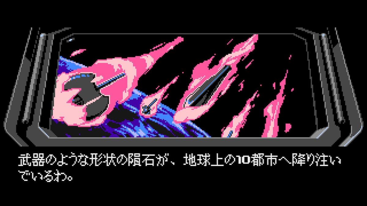 f:id:daikai6:20200728231946j:plain