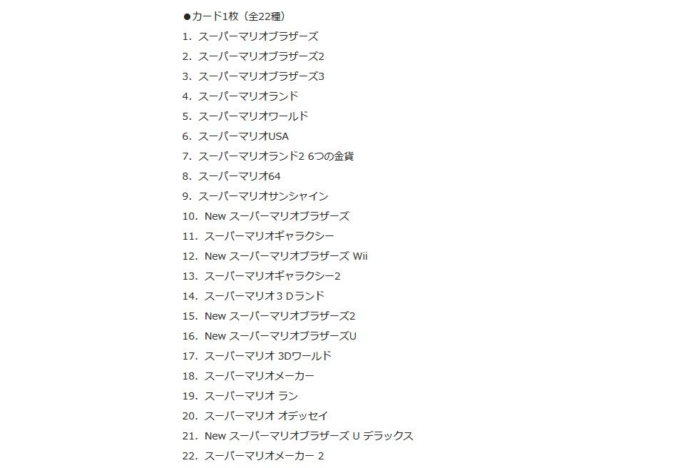 f:id:daikai6:20200729183416j:plain