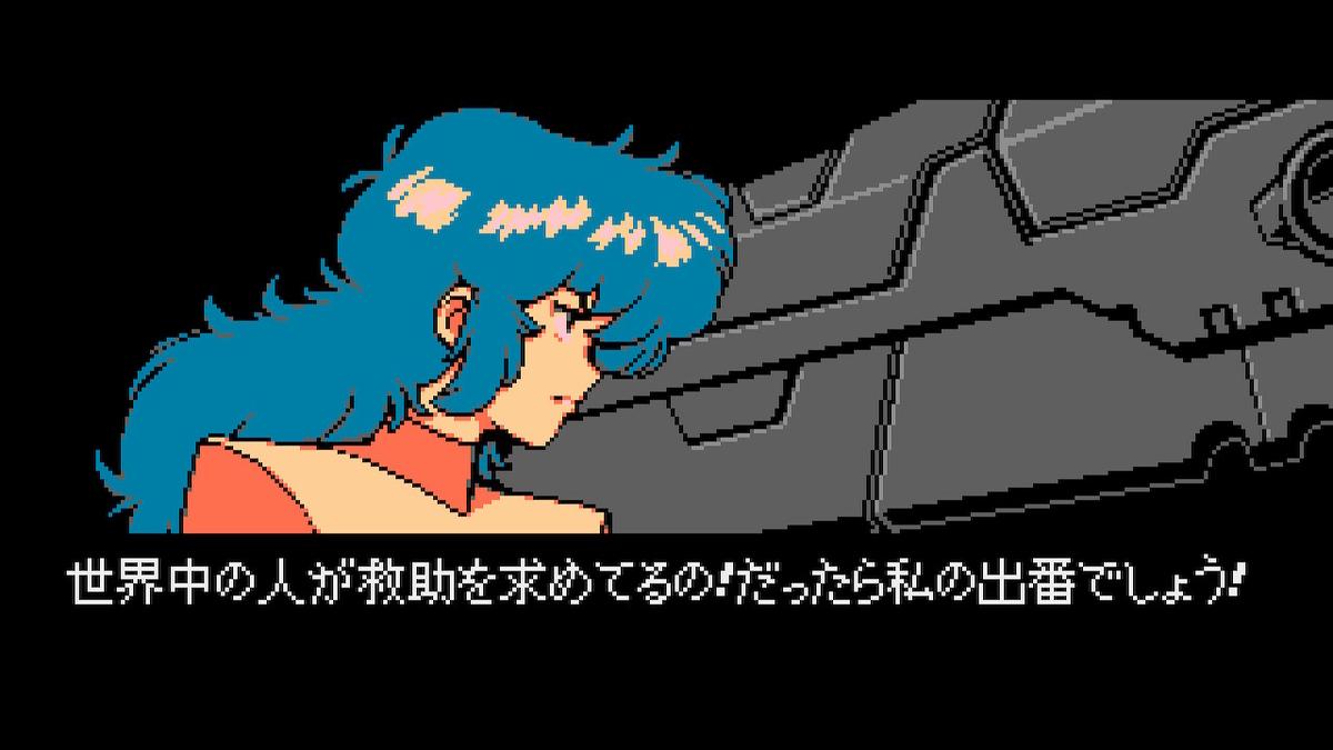 f:id:daikai6:20200729190856j:plain