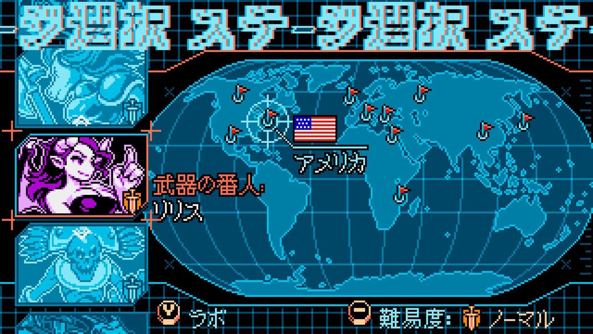 f:id:daikai6:20200729200438j:plain