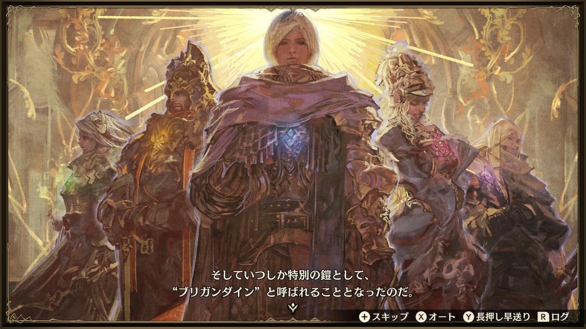 f:id:daikai6:20200731110517j:plain