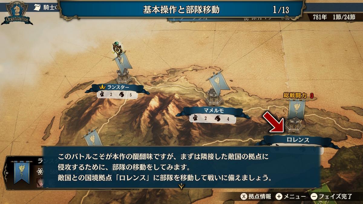 f:id:daikai6:20200731150921j:plain