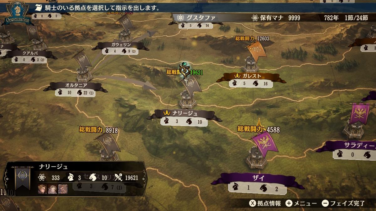 f:id:daikai6:20200731151352j:plain