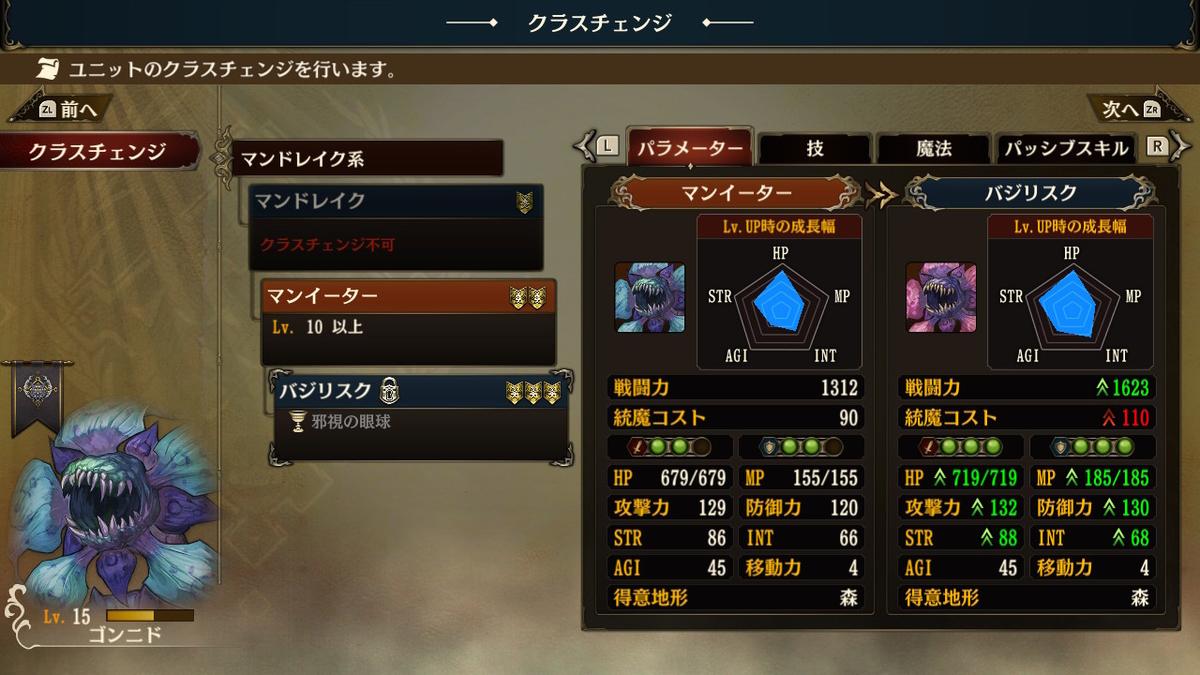 f:id:daikai6:20200731163752j:plain