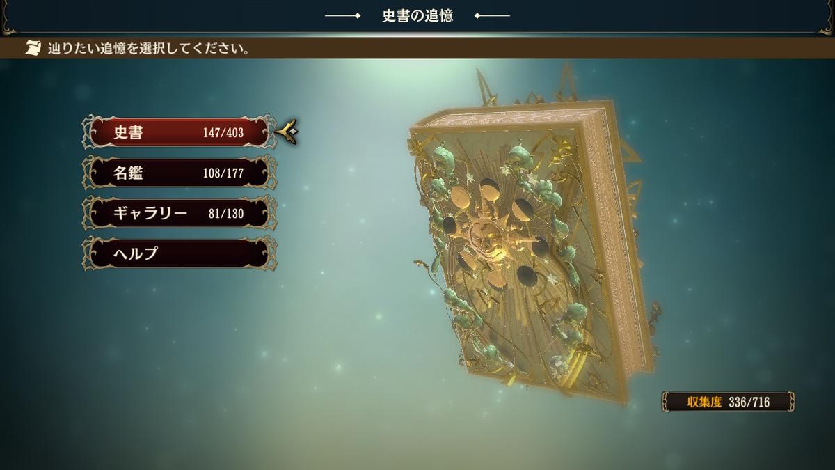 f:id:daikai6:20200731165747j:plain