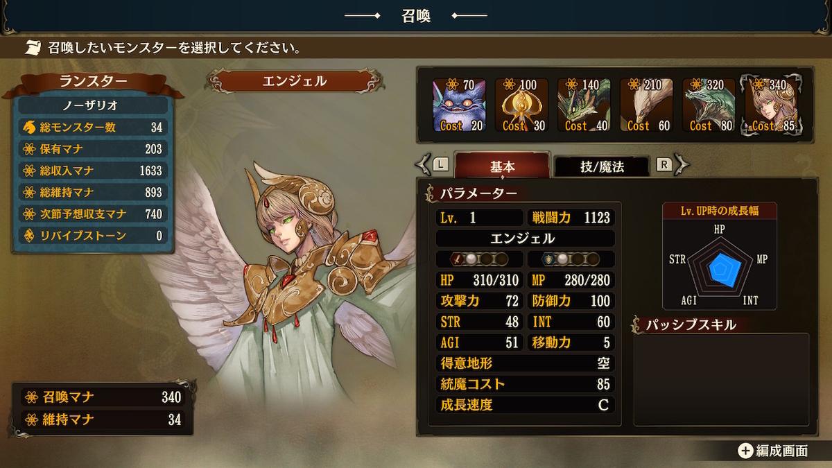 f:id:daikai6:20200731170507j:plain