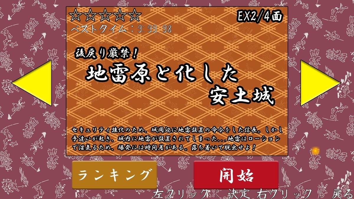 f:id:daikai6:20200803215611j:plain