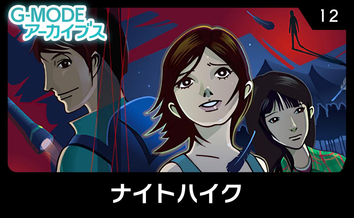 f:id:daikai6:20200803220123j:plain