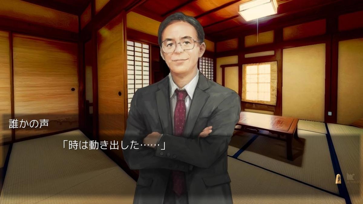 f:id:daikai6:20200805221531j:plain