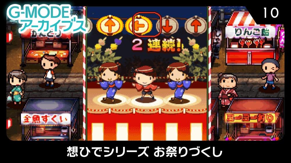 f:id:daikai6:20200806095012j:plain