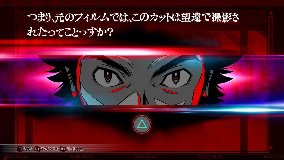 f:id:daikai6:20200806232707j:plain