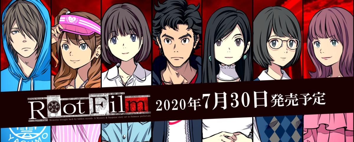 f:id:daikai6:20200807210930p:plain
