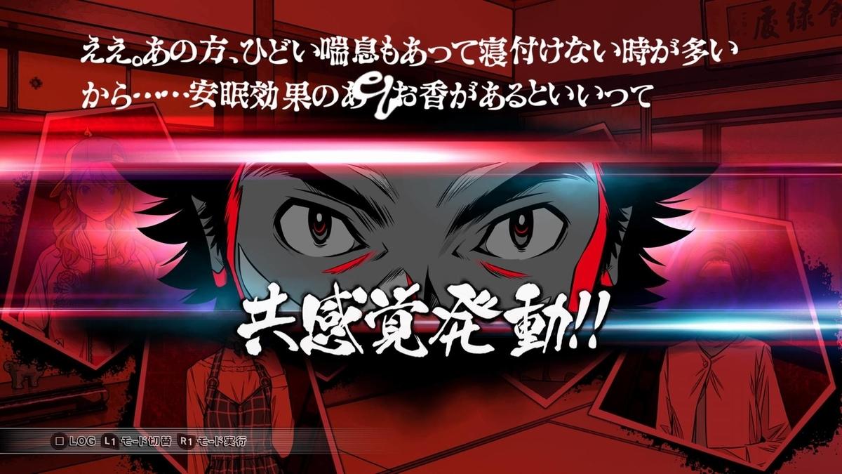 f:id:daikai6:20200807213400j:plain
