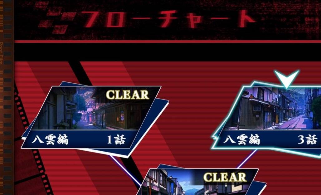 f:id:daikai6:20200808203741j:plain