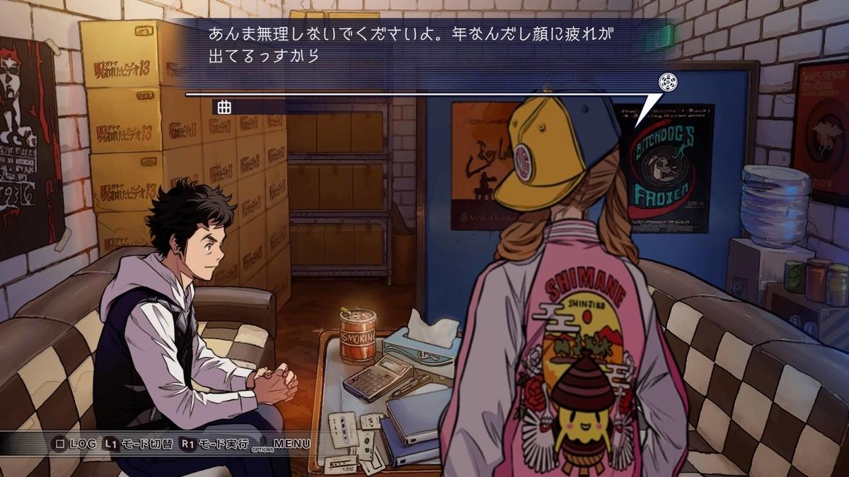 f:id:daikai6:20200809221648j:plain