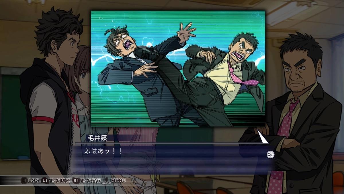 f:id:daikai6:20200809225201j:plain