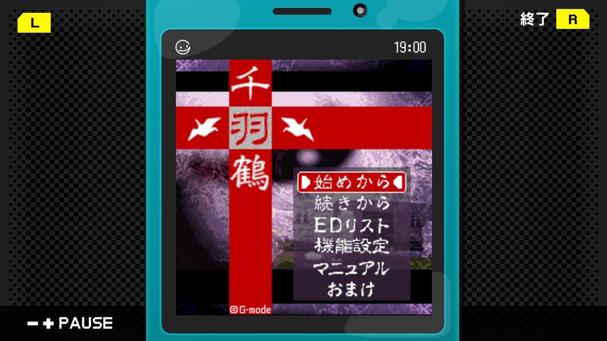 f:id:daikai6:20200810232932j:plain