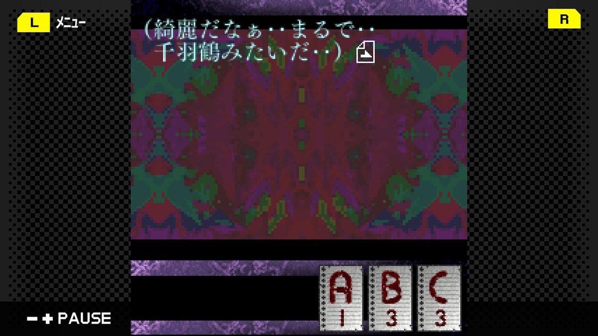 f:id:daikai6:20200810233352j:plain