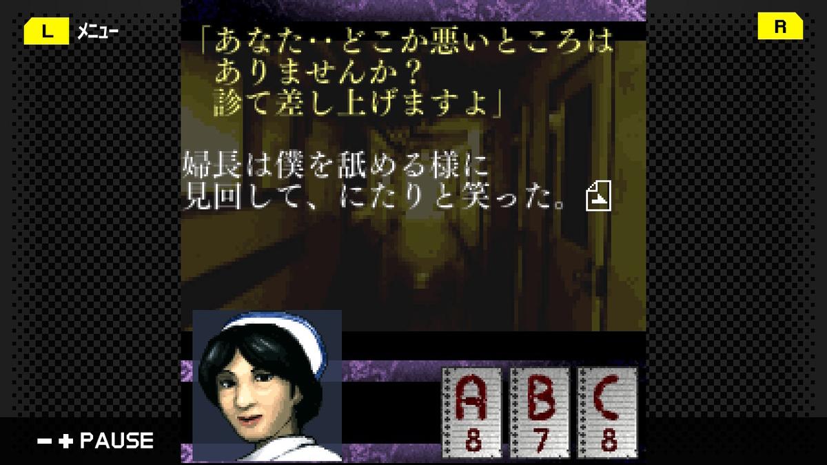 f:id:daikai6:20200810234712j:plain