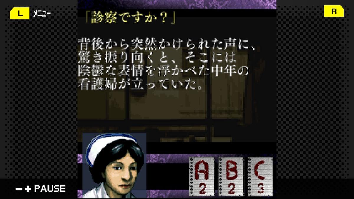 f:id:daikai6:20200810235035j:plain