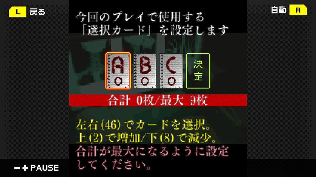 f:id:daikai6:20200811010336j:plain