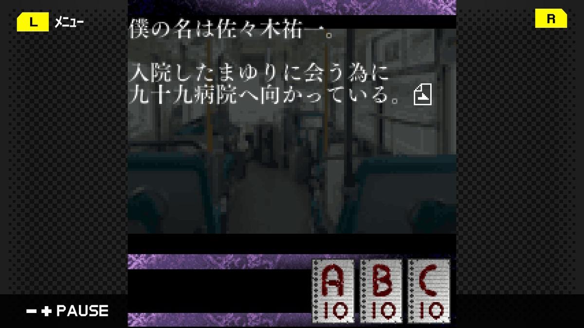 f:id:daikai6:20200811195027j:plain