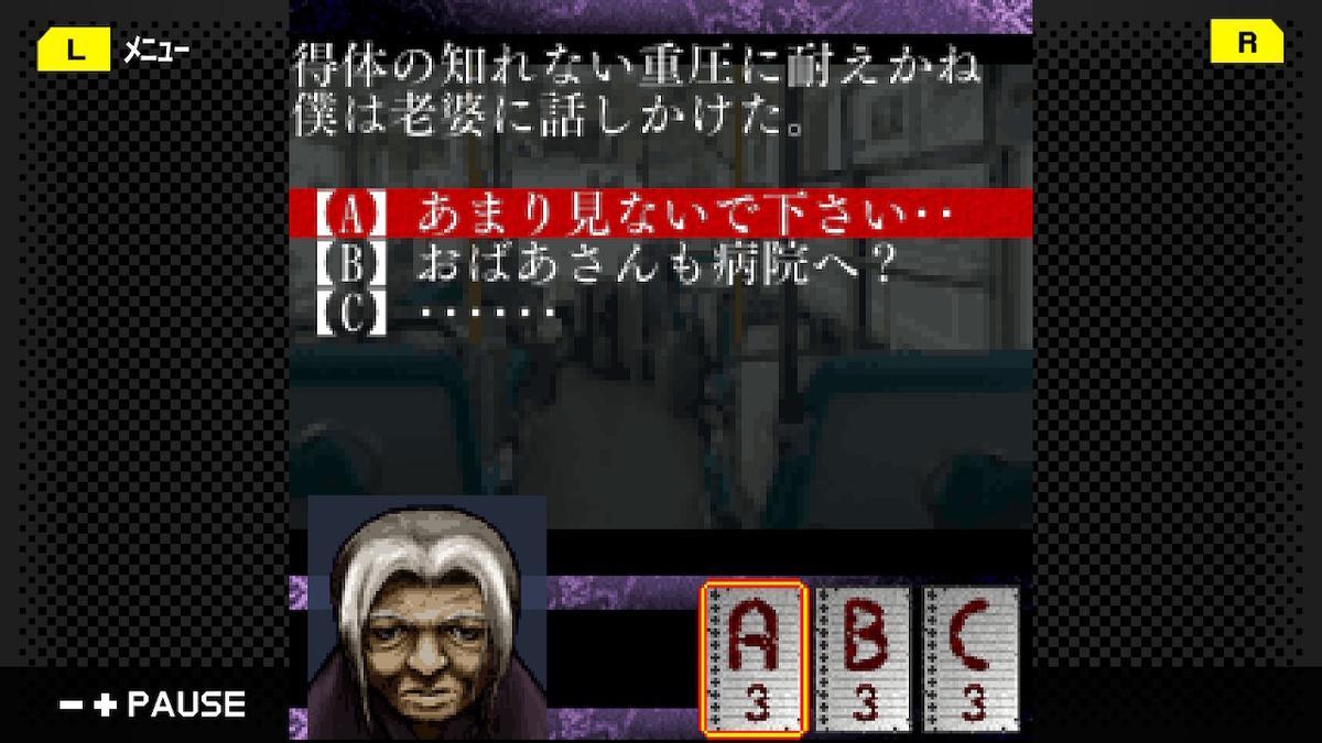f:id:daikai6:20200811195659j:plain