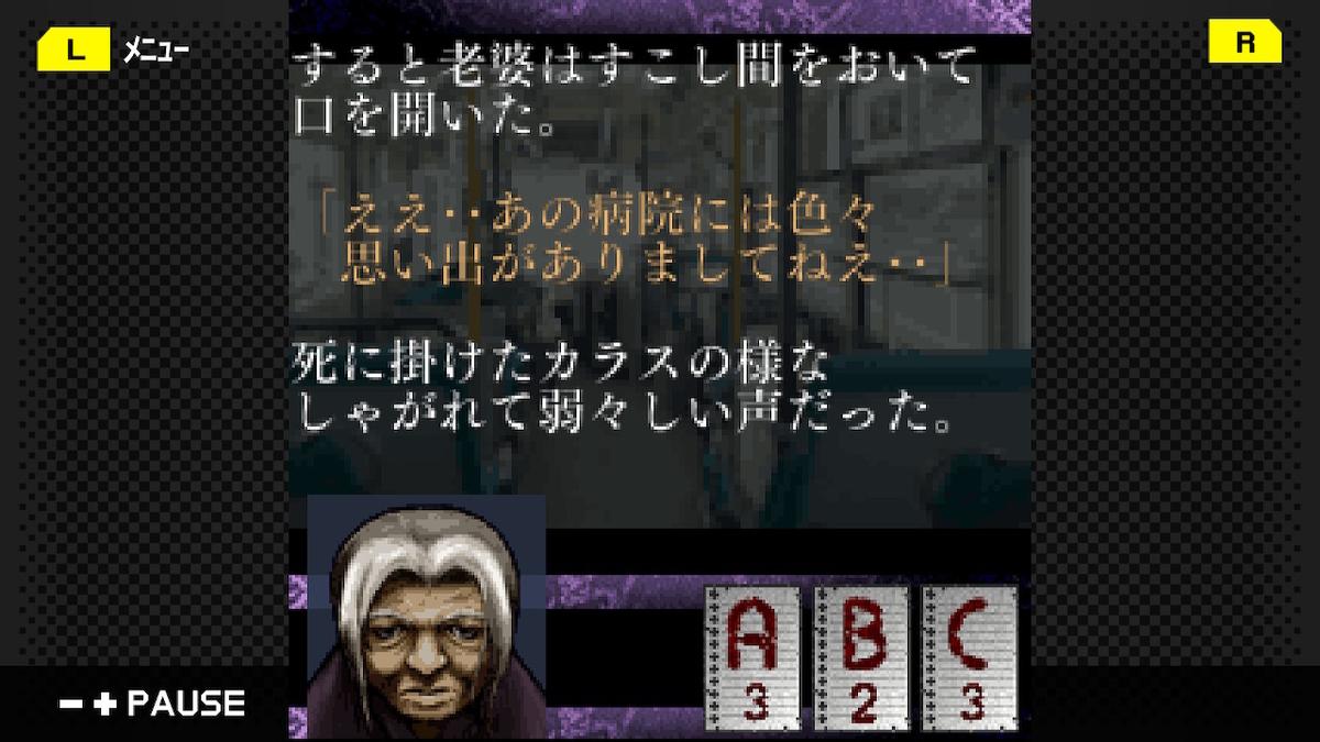 f:id:daikai6:20200811200510j:plain