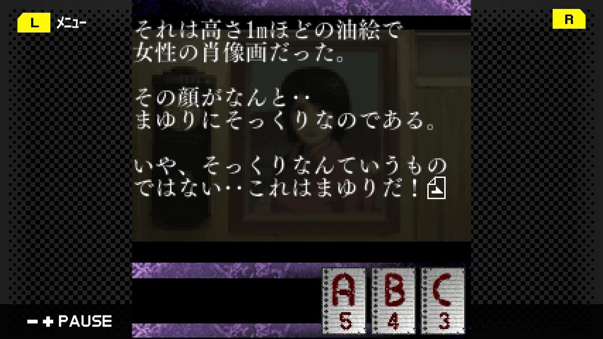f:id:daikai6:20200811202632j:plain