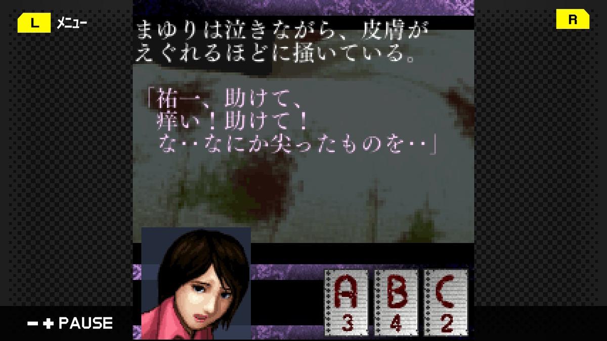 f:id:daikai6:20200811203648j:plain