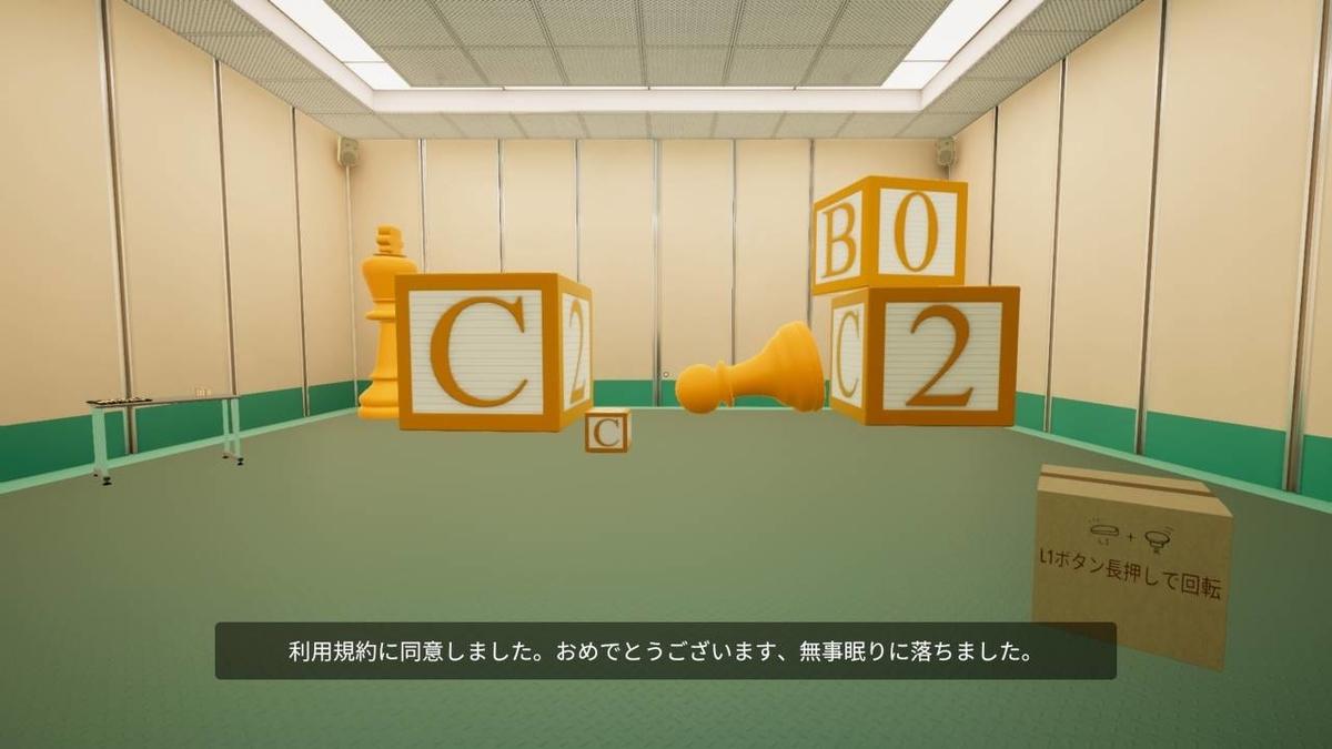 f:id:daikai6:20200811235028j:plain