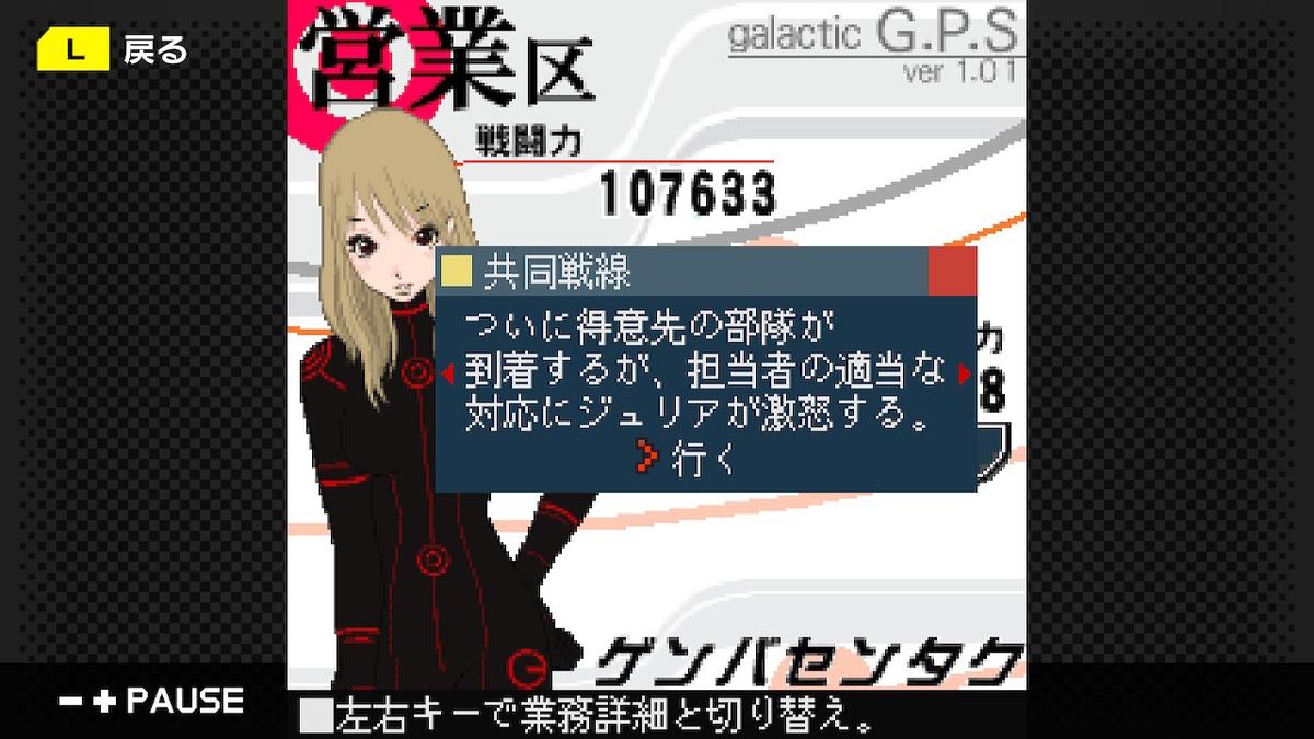 f:id:daikai6:20200811235510j:plain