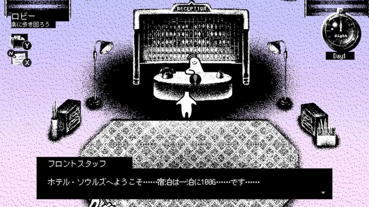 f:id:daikai6:20200813232608j:plain