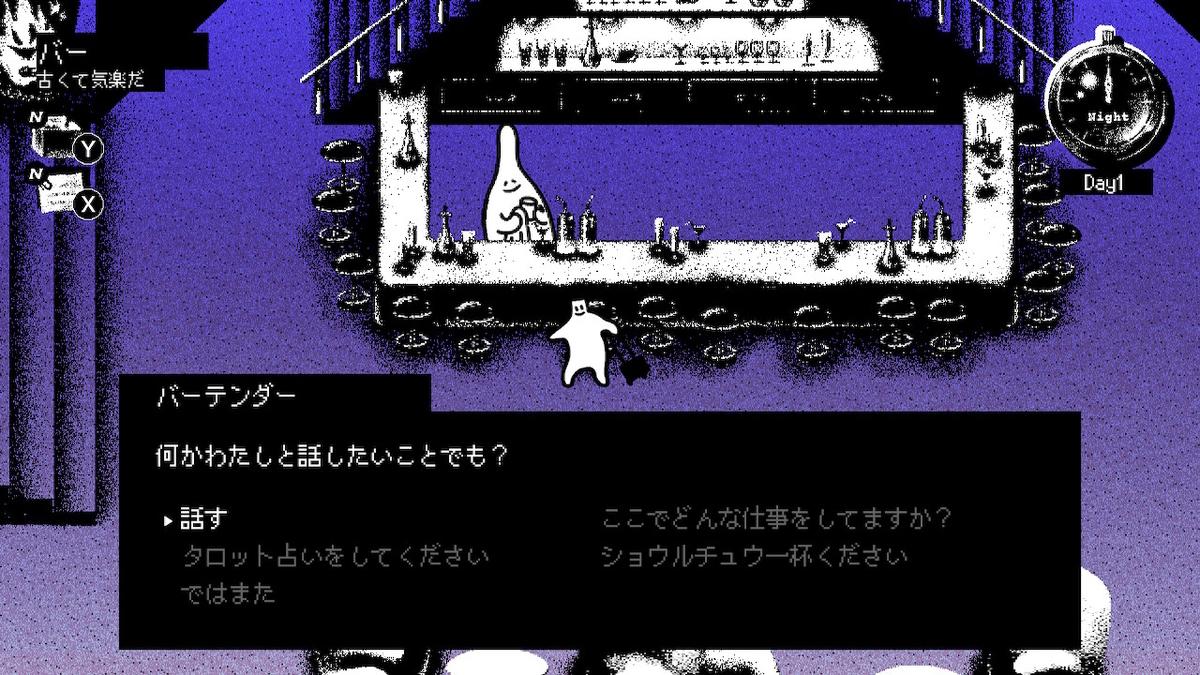 f:id:daikai6:20200814094257j:plain