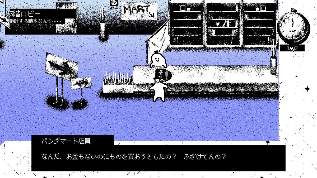 f:id:daikai6:20200814105103j:plain