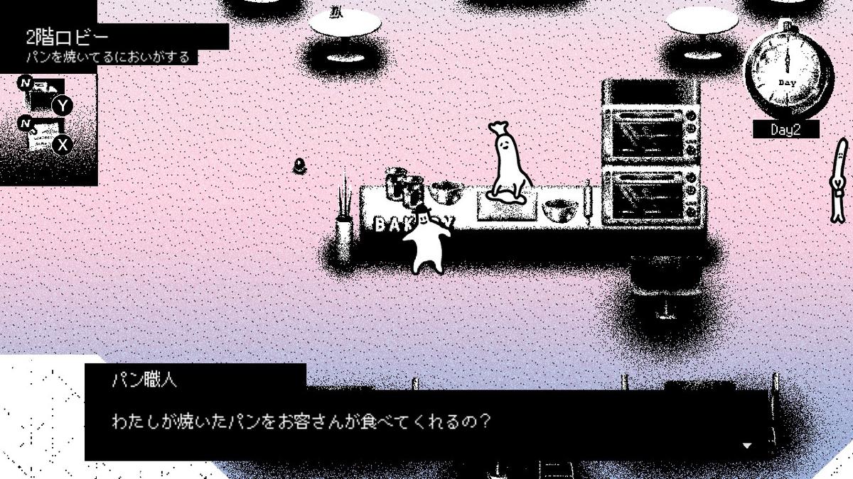 f:id:daikai6:20200814155255j:plain