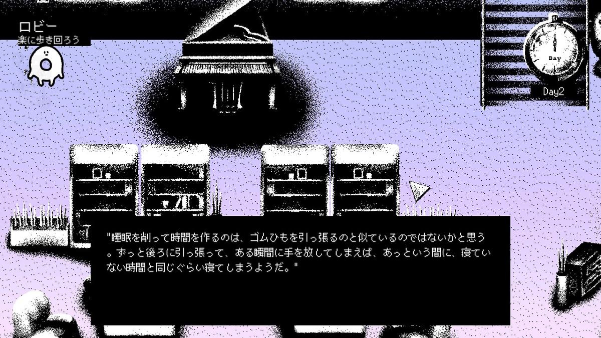 f:id:daikai6:20200814155500j:plain