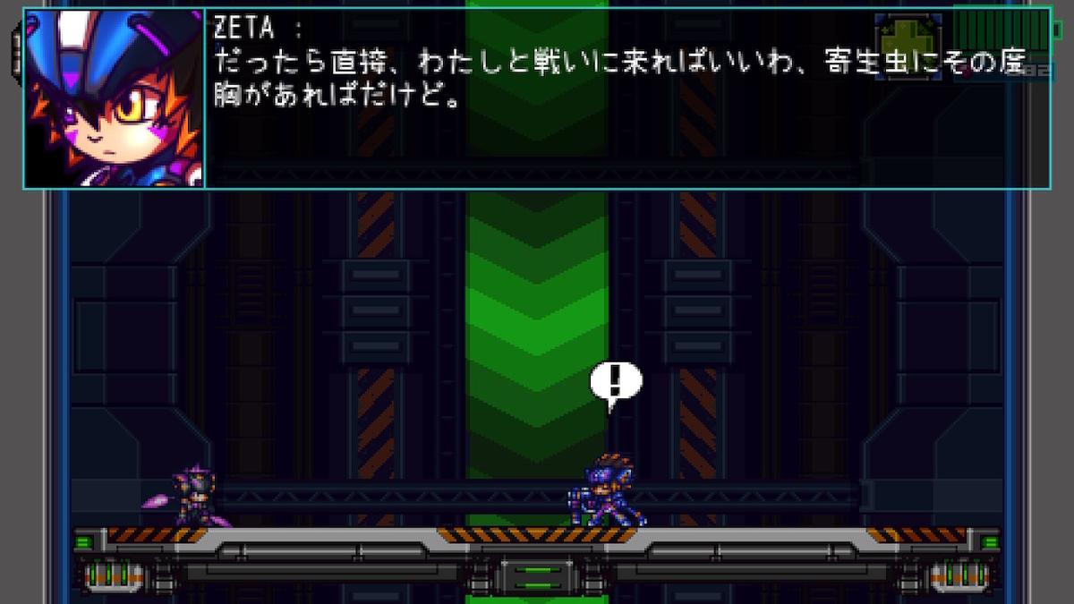 f:id:daikai6:20200814163319j:plain
