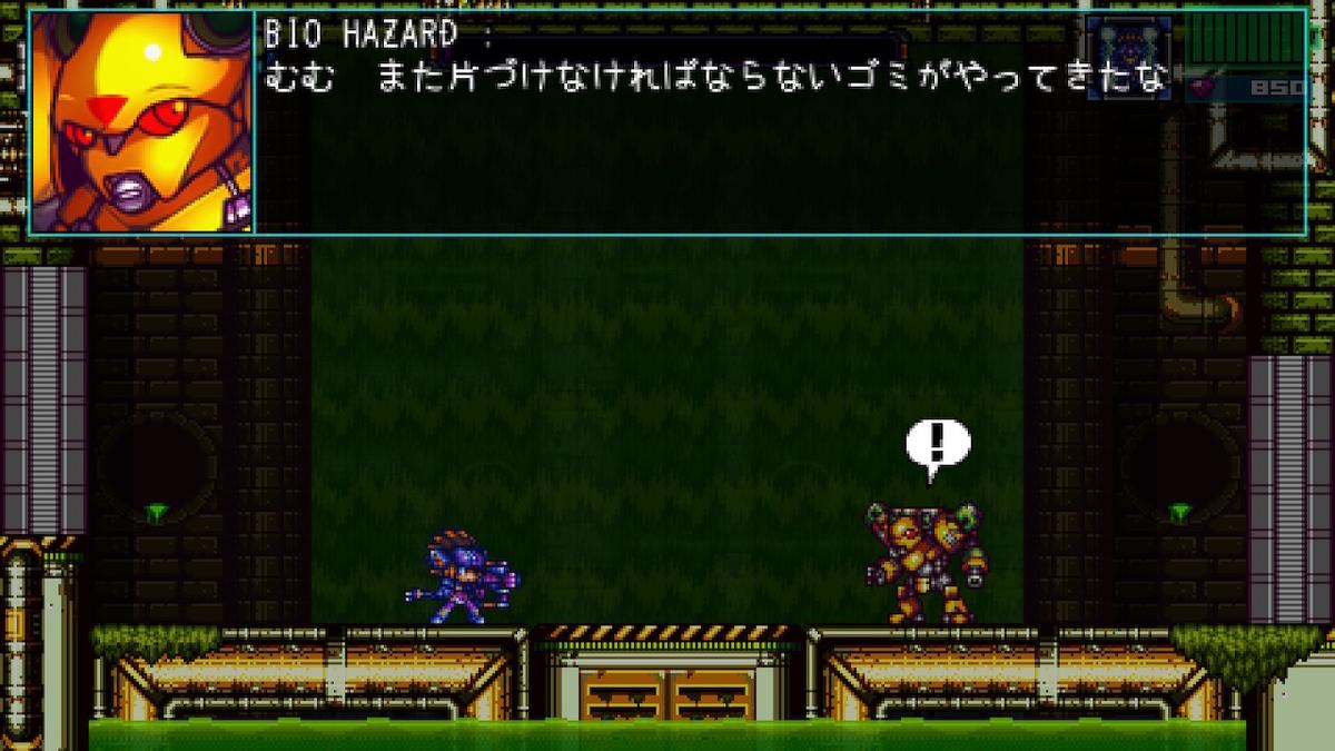 f:id:daikai6:20200814163534j:plain