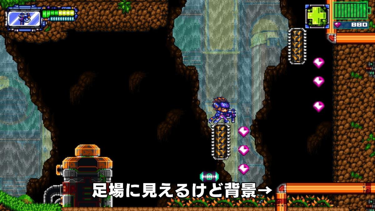 f:id:daikai6:20200815143731j:plain