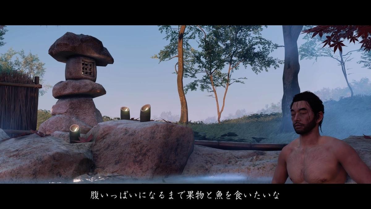 f:id:daikai6:20200816190200j:plain